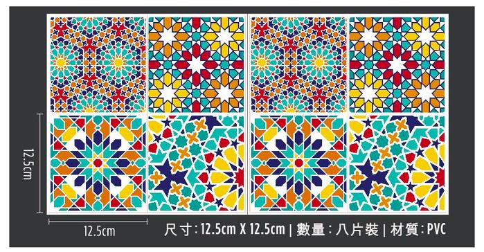 (複製)KNOWS&GOODS|地中海花磚貼紙 香榭麗舍款