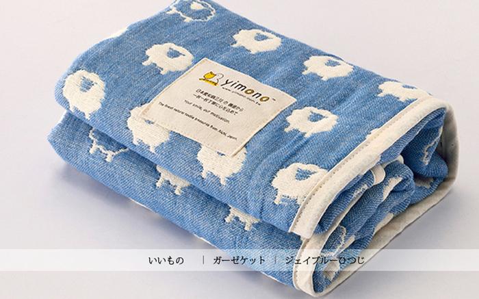(複製)Yimono|六層紗呼吸被 - 彩色小兔 (薄款/ L)
