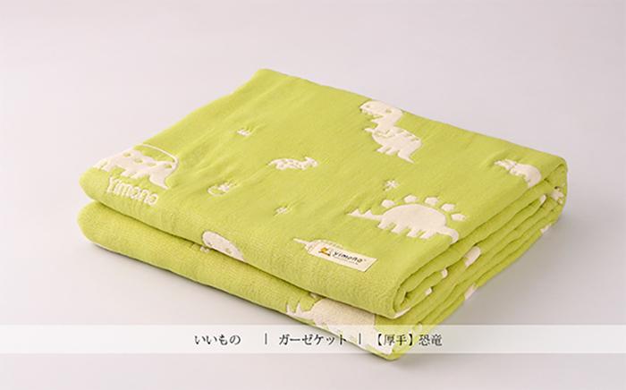 Yimono|六層紗呼吸被 - 恐龍 (厚款/ L)