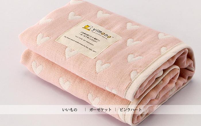 (複製)Yimono|六層紗呼吸被 - 彩色小兔 (薄款/ M)