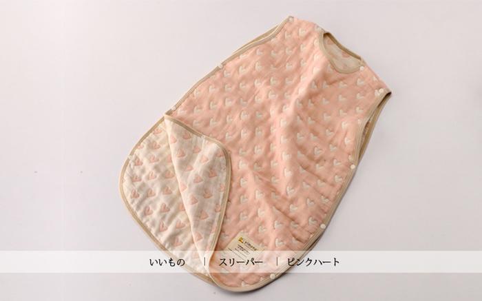 (複製)Yimono|六層紗呼吸被 - 粉紅愛心 (薄款/ S)