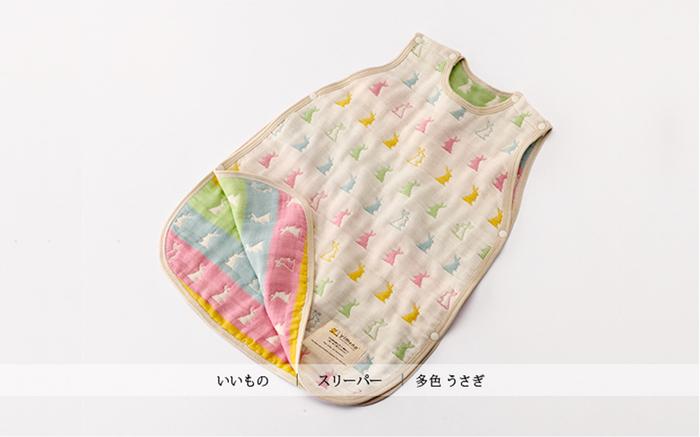 (複製)Yimono|六層紗防踢背心 - 彩色蘑菇 (薄款/ 大)