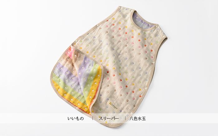 (複製)Yimono|六層紗呼吸被 - 東瀛八色水玉 (薄款/ M)