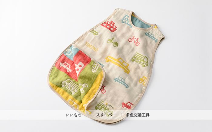 Yimono|六層紗呼吸被 + 防踢背心優惠組 - 英倫風交通工具 (薄款/ M+大)