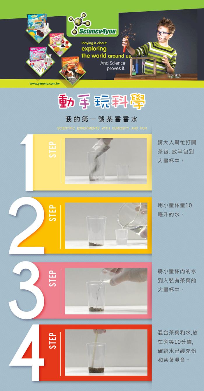 (複製)Yimono|六層紗呼吸被 + 防踢背心優惠組 - 英倫風交通工具 (薄款/ M+大)