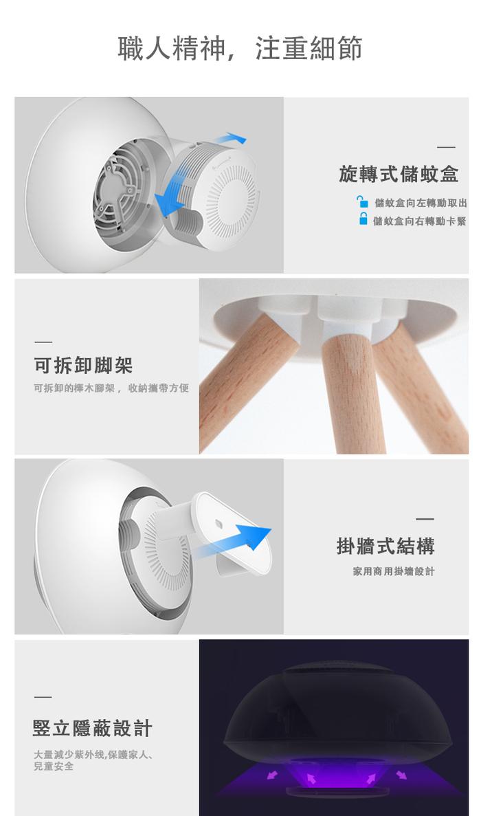ifif|韓國靜音強效滅蚊燈