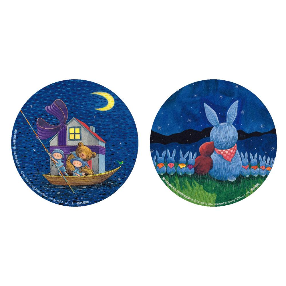 幾米|陶瓷杯墊組-月光下/兔兔排排坐