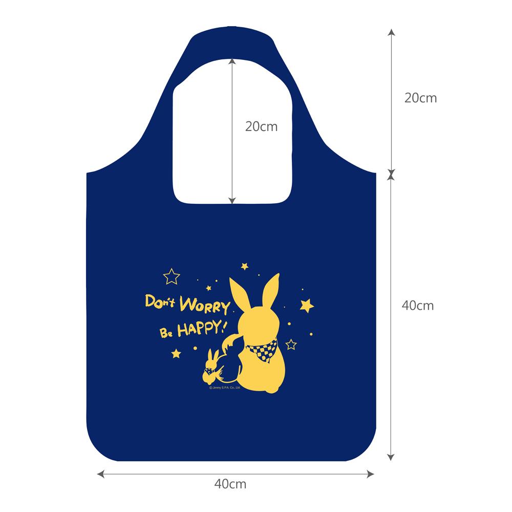 幾米|小象環保袋2件組