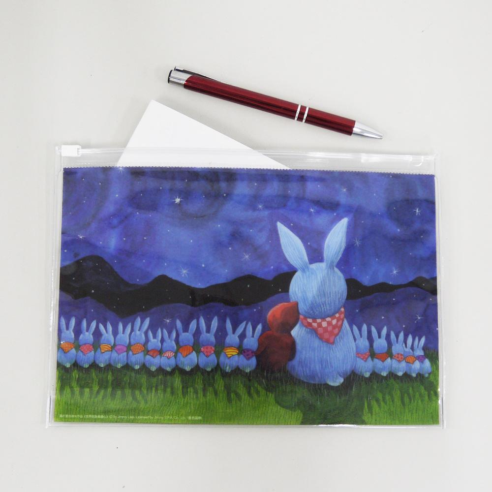 幾米|夾鏈袋-兔兔排排坐