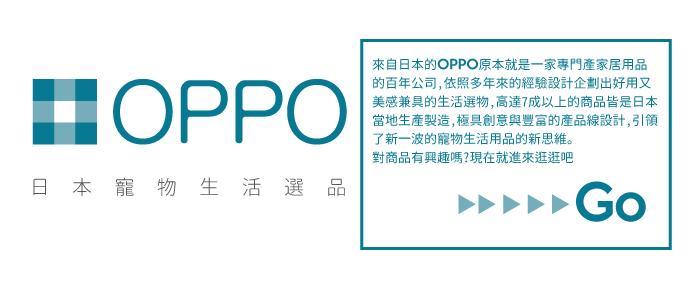 日本OPPO│呱呱寵物嘴套- 櫻桃小嘴款 quack closed (L)