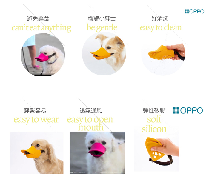 日本OPPO│呱呱寵物嘴套- 櫻桃小嘴款 quack closed (M)