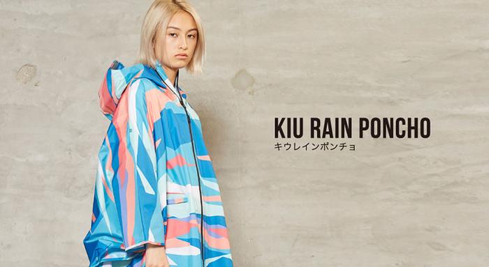 KiU|萬花筒 空氣感雨衣 - 附收納袋(男女適用)