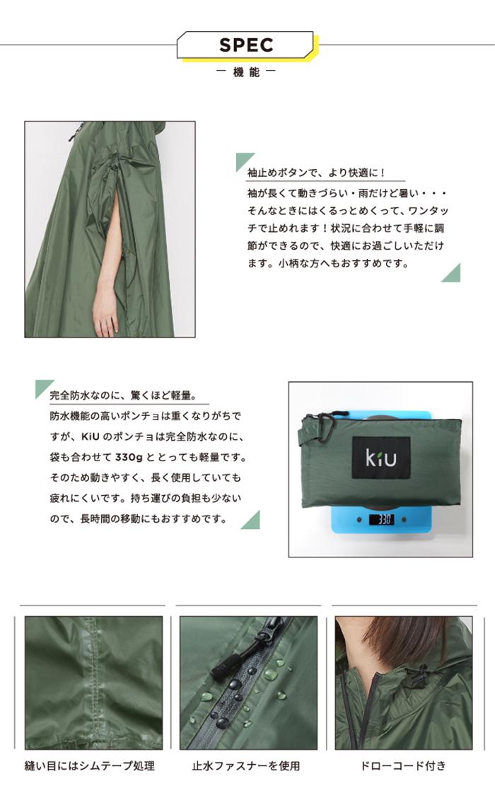 KiU|搖滾雲朵 粉紅哈娜- 附收納袋(男女適用)