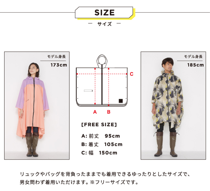 KiU| 空氣感雨衣- 附收納袋  彩虹雨