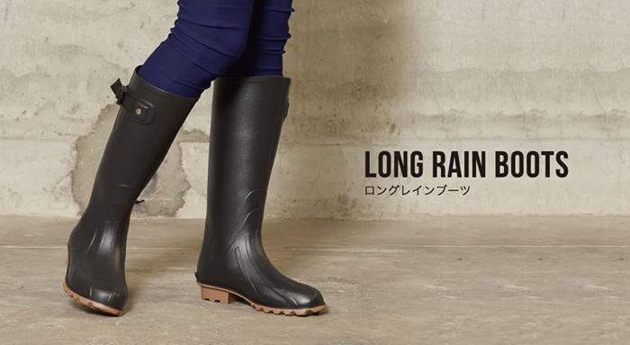 KiU| 修飾腿型雨鞋- 男女適用  海軍藍
