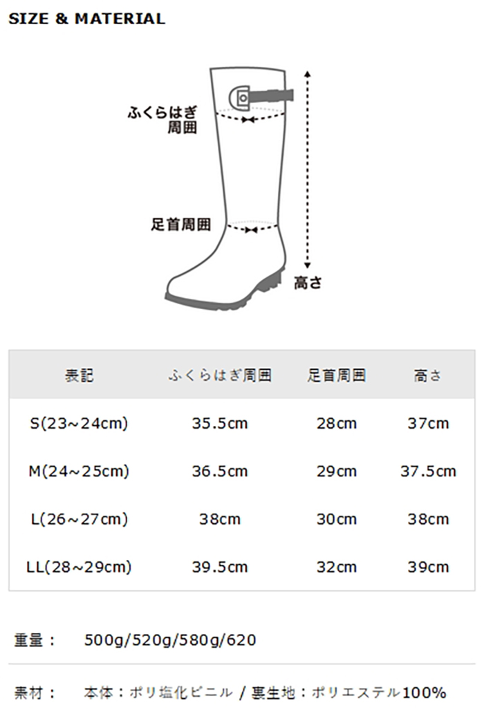 KiU| 修飾腿型雨鞋- 男女適用  黑色