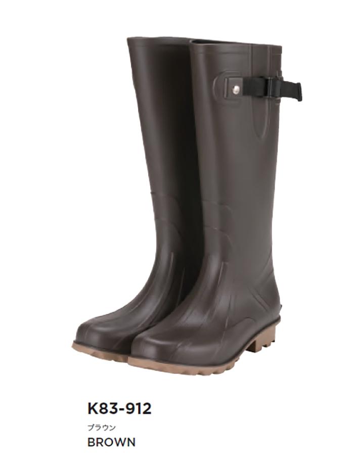 (複製)KiU| 修飾腿型雨鞋- 男女適用  黑色