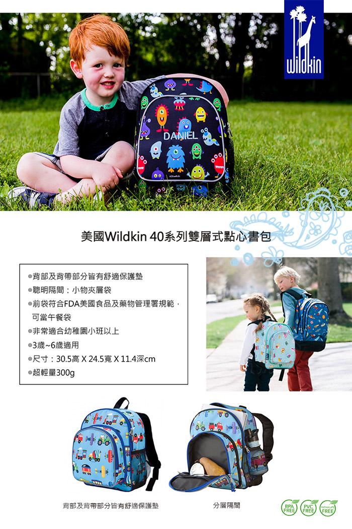 KiU|幼稚園新鮮人書包  凱利小馬