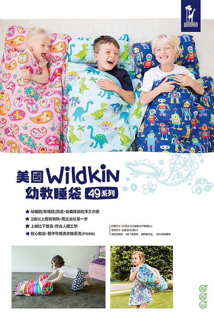 Wildkin|無毒幼教睡袋  凱莉小馬