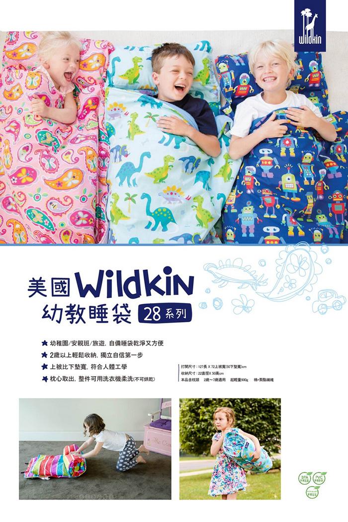 Wildkin|無毒幼教睡袋  粉紅圓點
