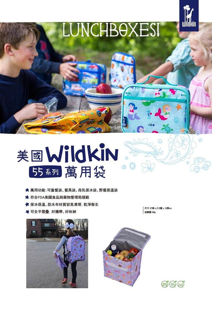 Wildkin|直立式午餐袋  小美人魚