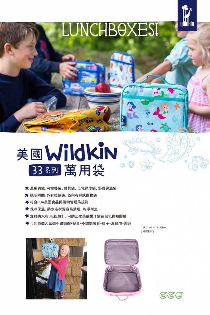 Wildkin 保冰保溫午餐袋  芭蕾舞女孩