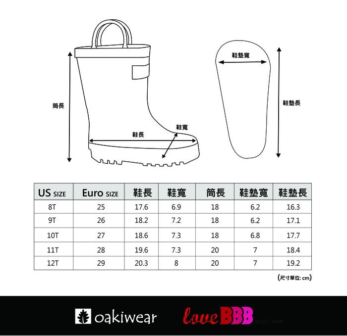 OAKI |兒童提把雨鞋 工程車