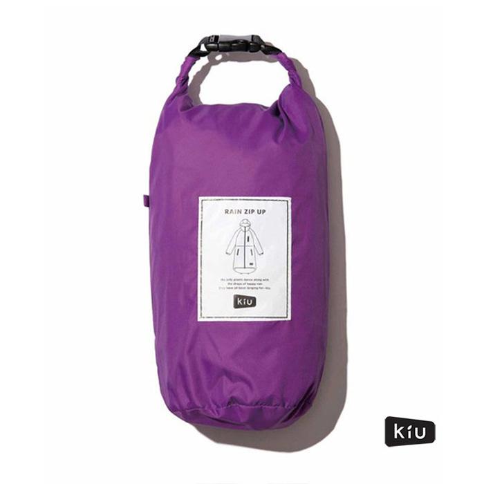 (複製)KiU|軍綠色  空氣感雨衣- 附收納袋(男女適用)