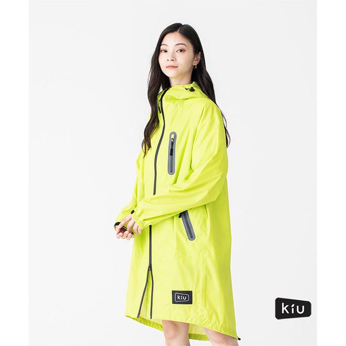 (複製)KiU|粉紅色  空氣感雨衣- 附收納袋(男女適用)