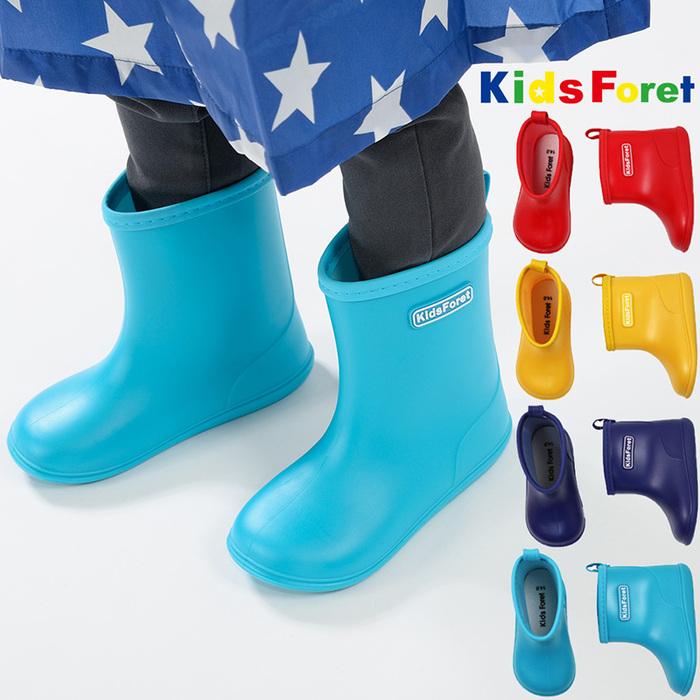 Kids Foret| 兒童雨鞋 水藍色
