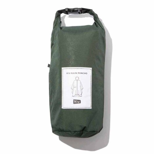 KiU|風雨彩虹 空氣感雨衣- 附收納袋(男女適用)