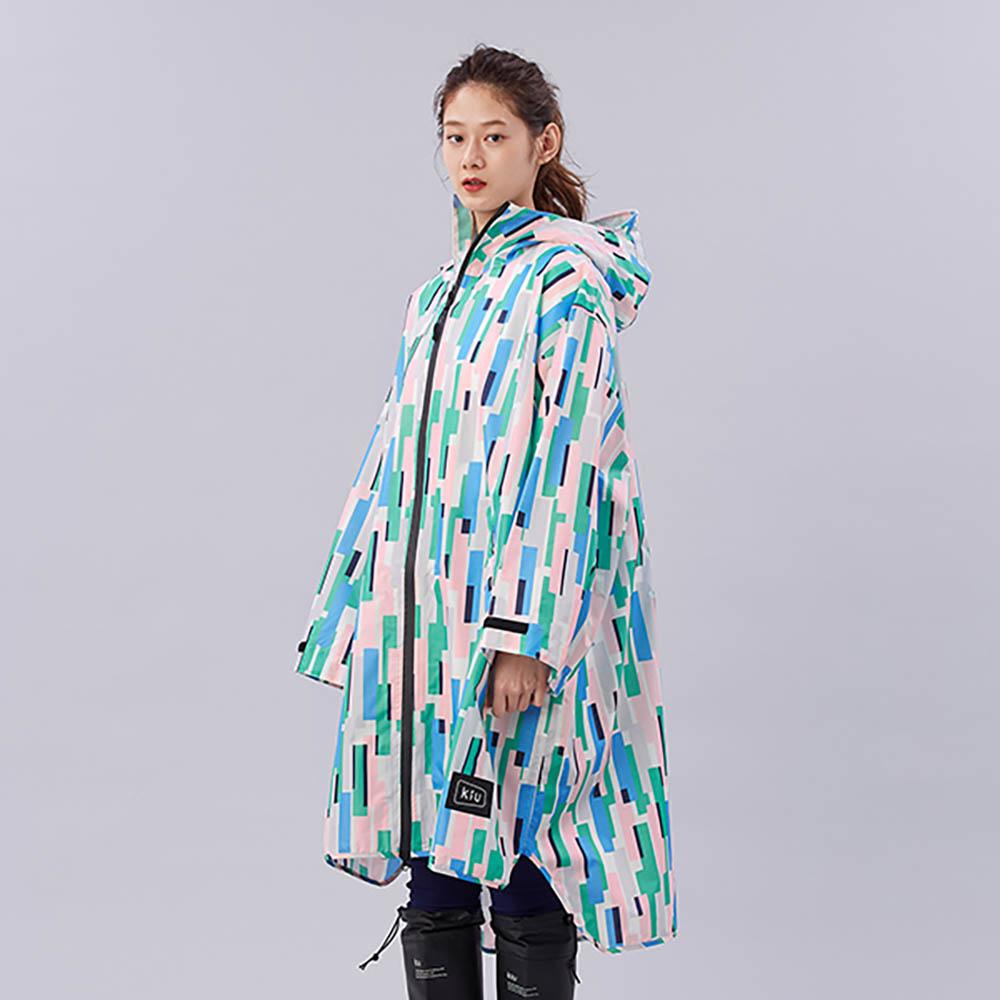 KiU|空氣感長袖雨衣  粉紅雨