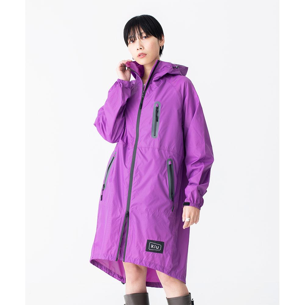KiU|紫色  空氣感雨衣- 附收納袋(男女適用)