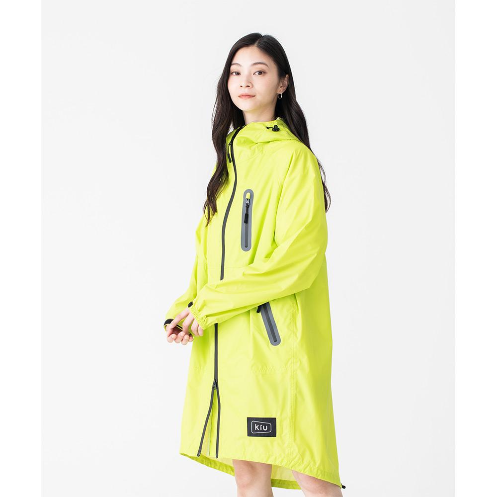 KiU|螢光黃  空氣感雨衣- 附收納袋(男女適用)