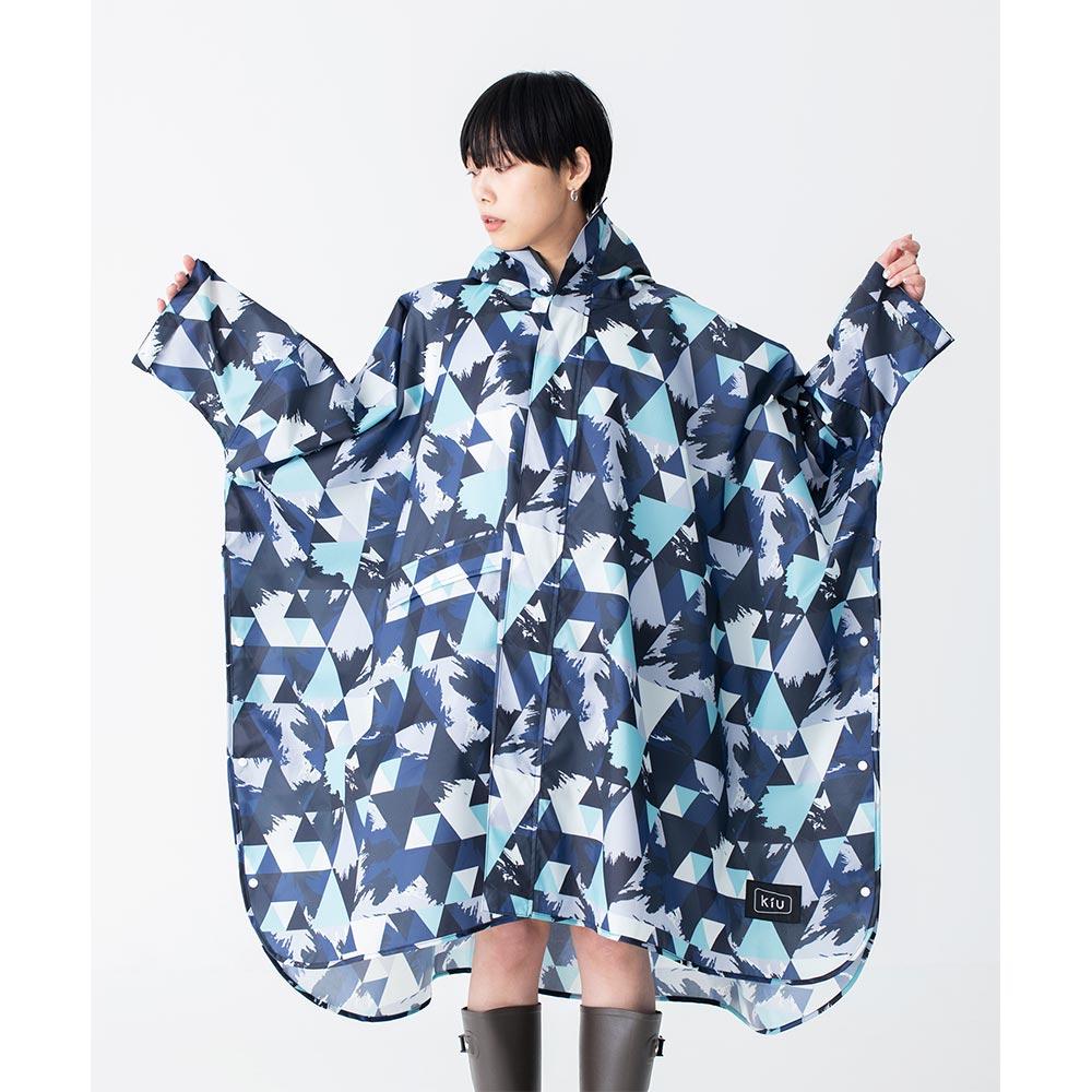 KiU|冰山 標準成人空氣感有袖斗篷雨衣(男女適用)