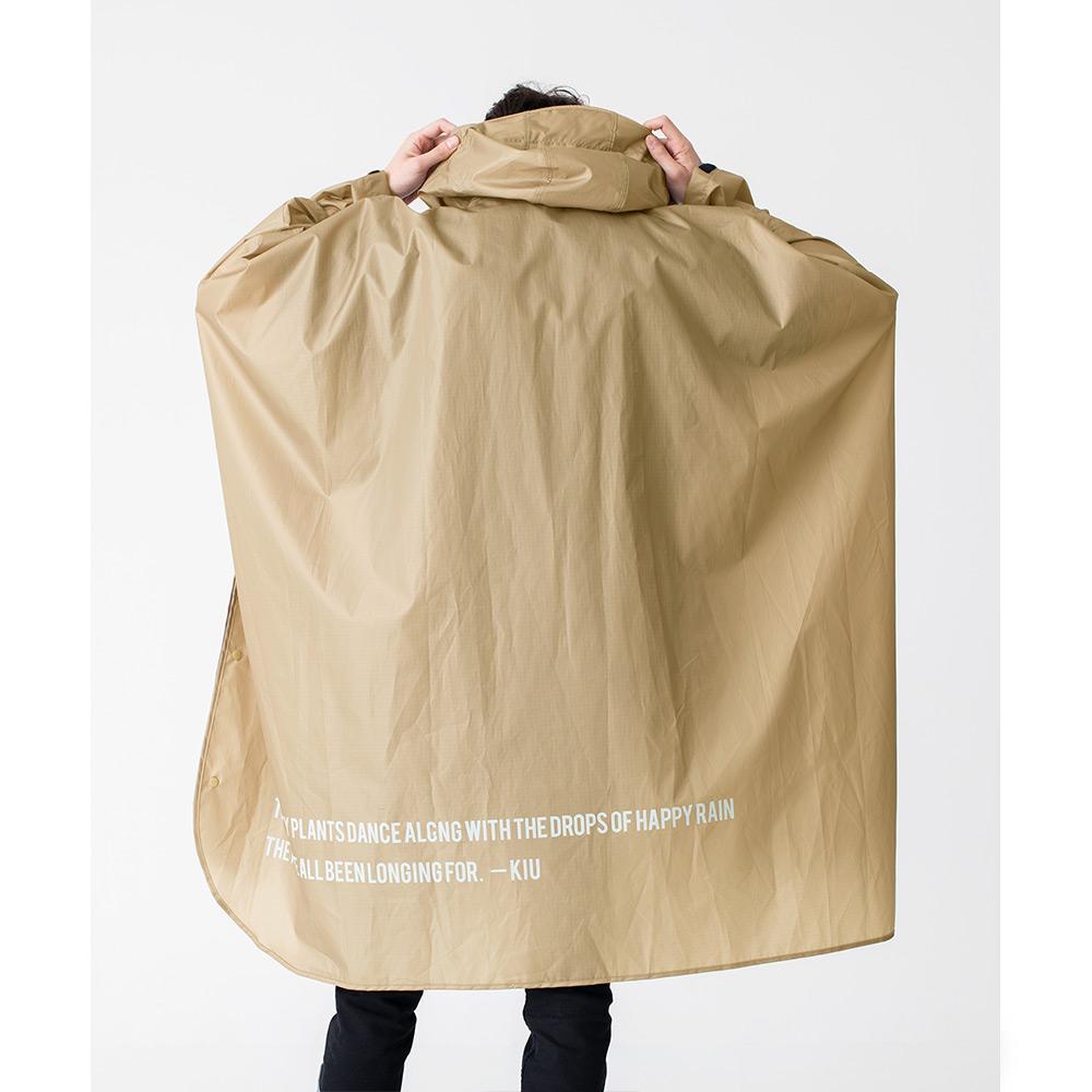 KiU|米色 標準成人空氣感有袖斗篷雨衣(男女適用)