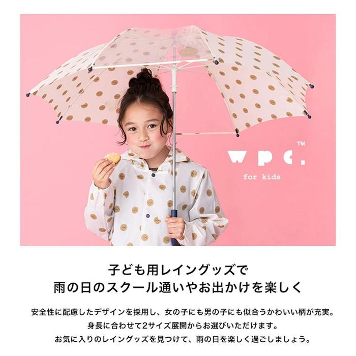 (複製)WPC 空氣感兒童雨衣 草原長頸鹿(120-140cm)