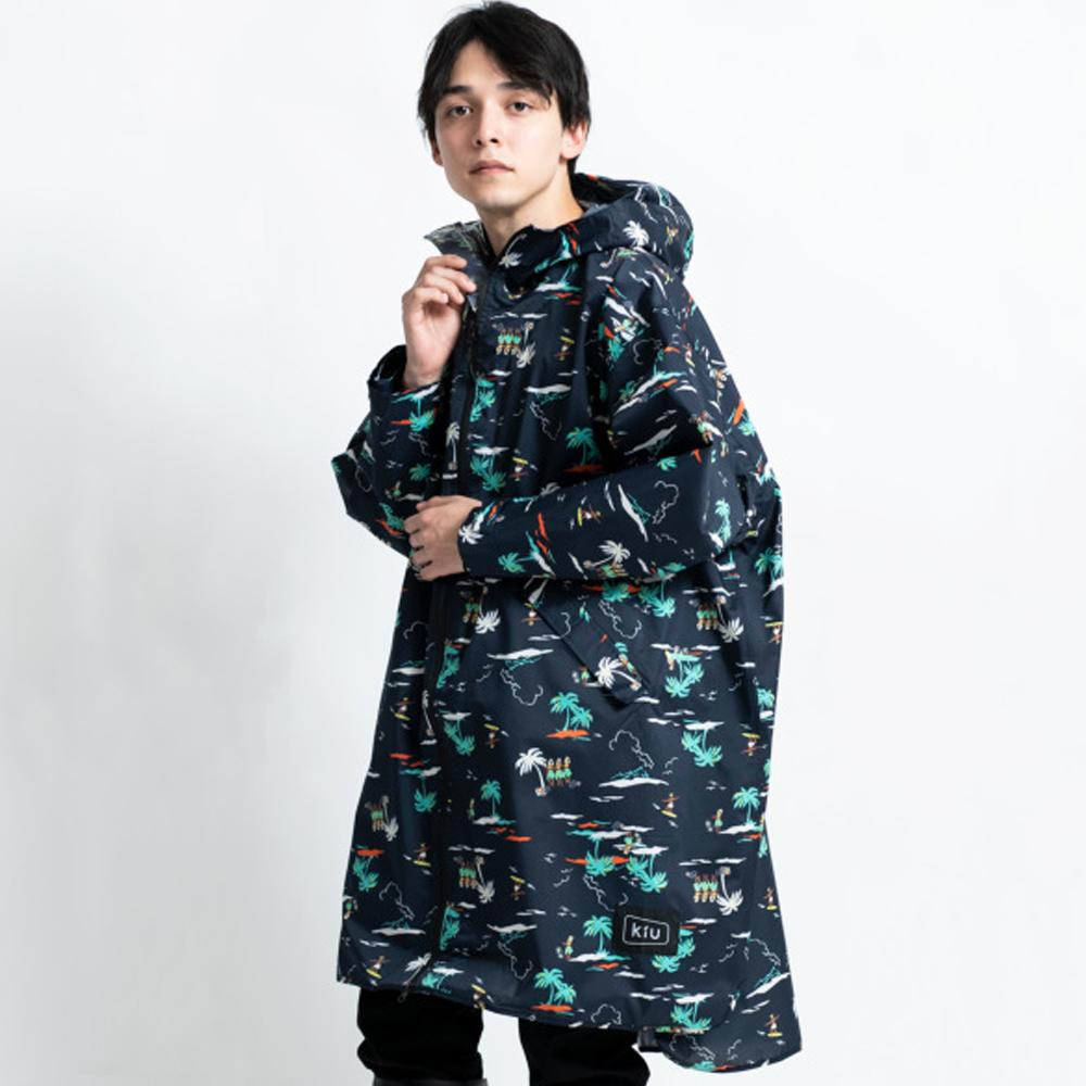 KiU 藍色夏威夷 空氣感長袖雨衣- 附收納袋(男女適用)