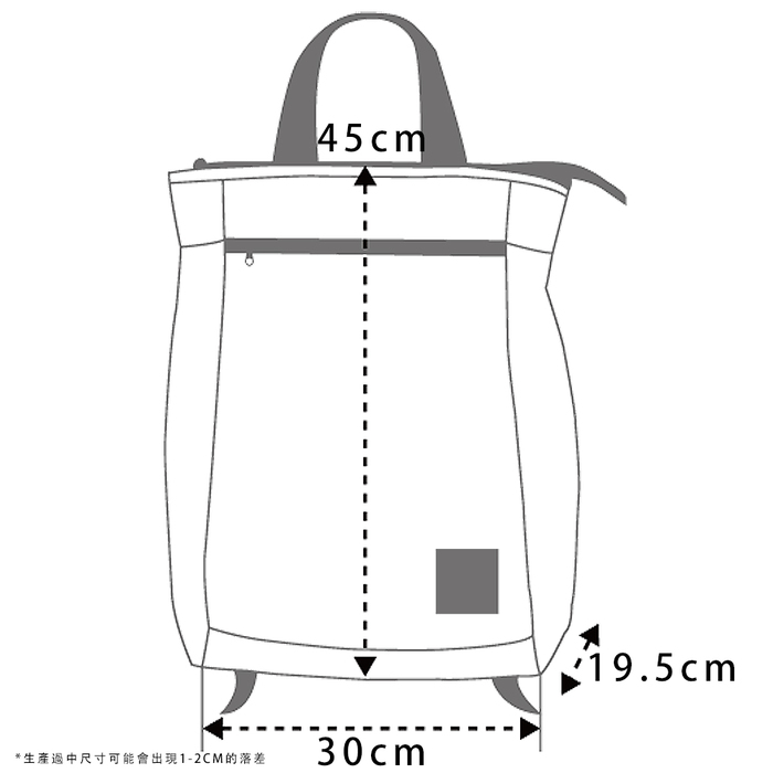 KiU|白色 側背後背2用大容量托特包