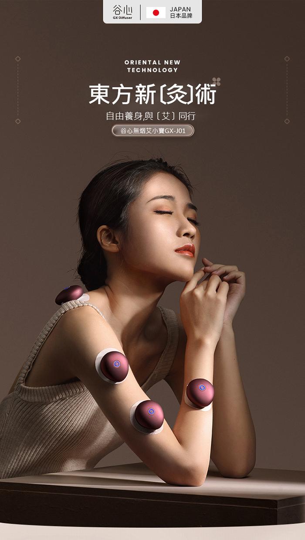 GX.Diffuser|無線溫灸儀 艾灸儀 石墨烯加熱器 無烟艾灸 (USB充電) - 霧夜紫