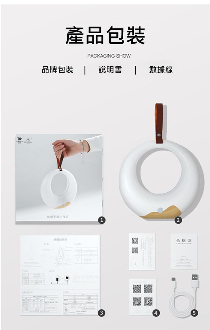 GX.Diffuser 谷心 掛繩人體感應燈 手提掛燈 LED小夜燈(USB充電)