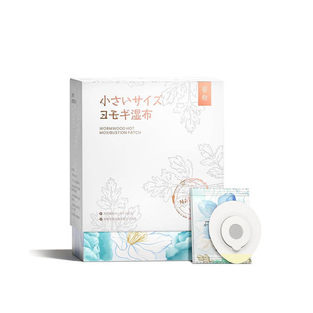 GX.Diffuser 谷心 無線溫灸儀貼片補充包 30片/盒