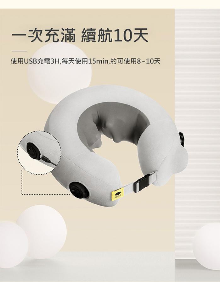 YUMBOND 充氣頸部按摩器