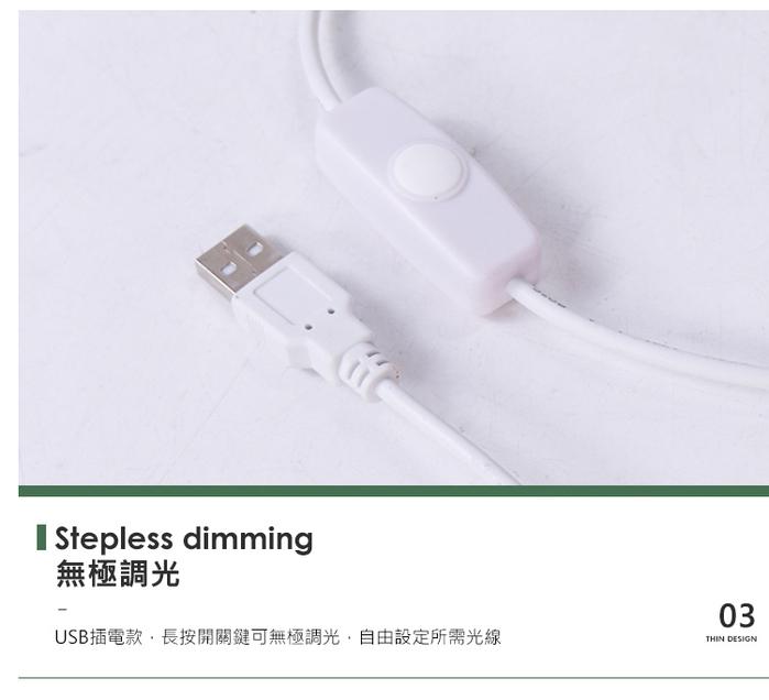 (複製)HBK|圓柱燈  (USB充電)