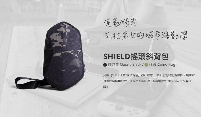 SHIELD都會輕旅 硬殼防盜斜背包-時尚黑