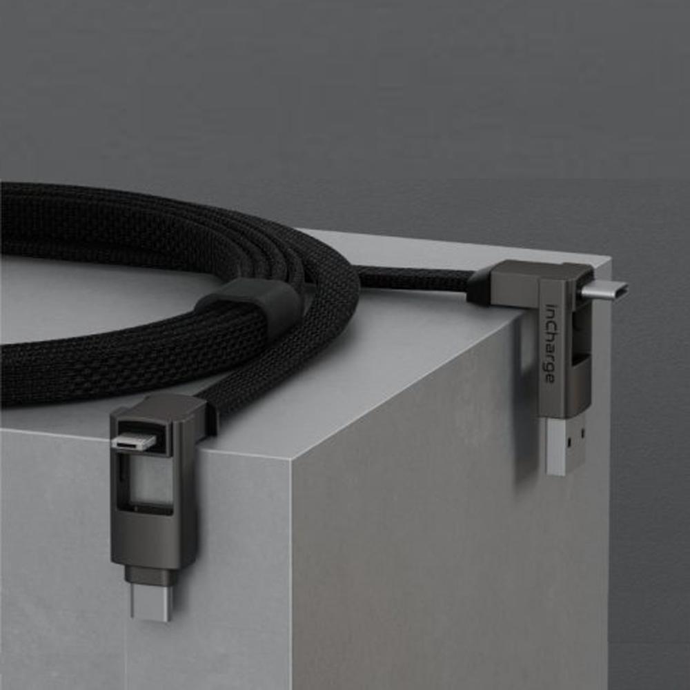 inCharge 6|世界最小的軍規級六合一傳輸線 (MAX加長版) (太空灰)