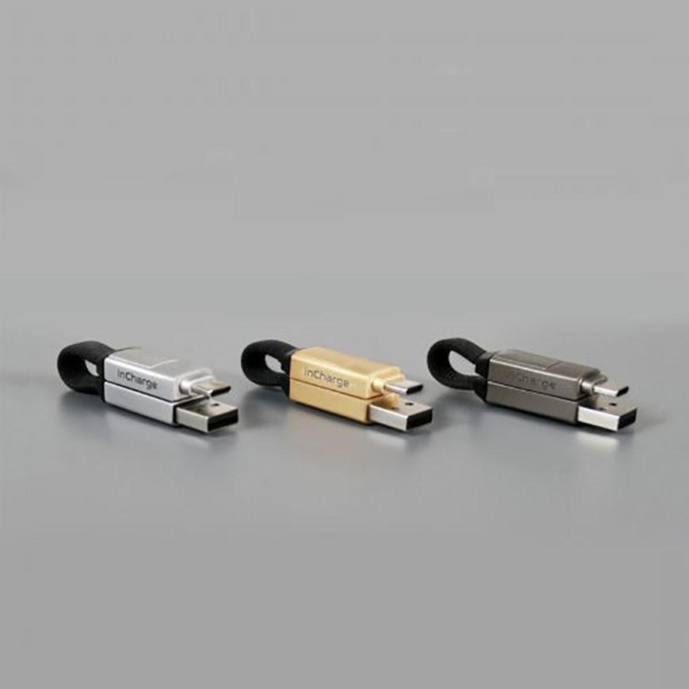Rolling Square inCharge 6 世界最小的軍規級六合一傳輸線 (隨身版) (土星金)