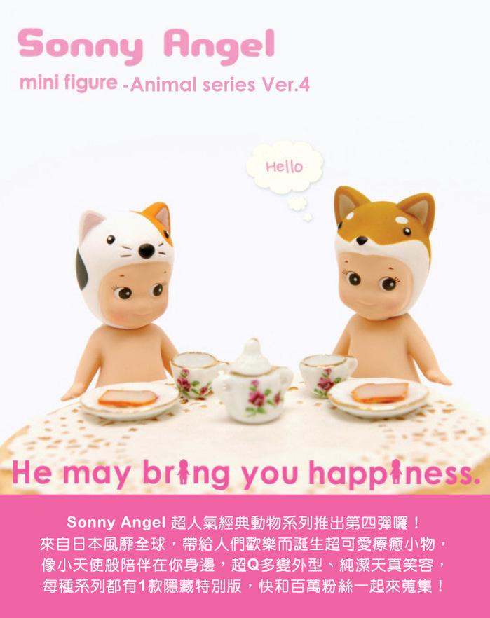 (複製)Sonny Angel|經典動物系列 Version.3 盒玩公仔(單入隨機款)