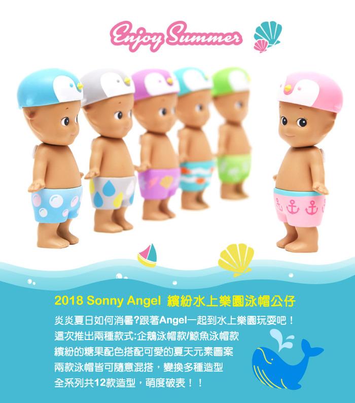 (複製)Sonny Angel|經典動物系列3特別色限量版公仔(單入隨機款)