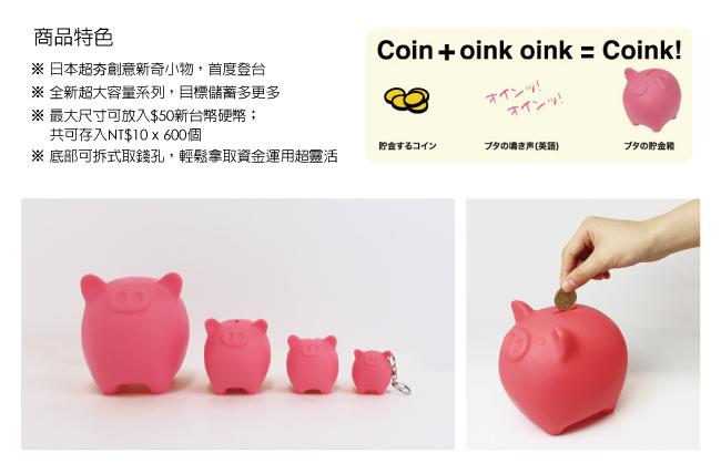 (複製)Dreams|Coink Big Bank 小豬撲滿
